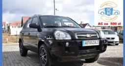 Hyundai Tucson 2.0 Benzyna, Zadbany, Sprowadzony z Niemiec, Z prywatnych rąk, Gwarancja