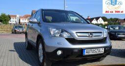 Honda CR-V 2.0 Benzyna, 4×4, Automat, Szyberdach,Sprowadzony, Rok Gwarancji
