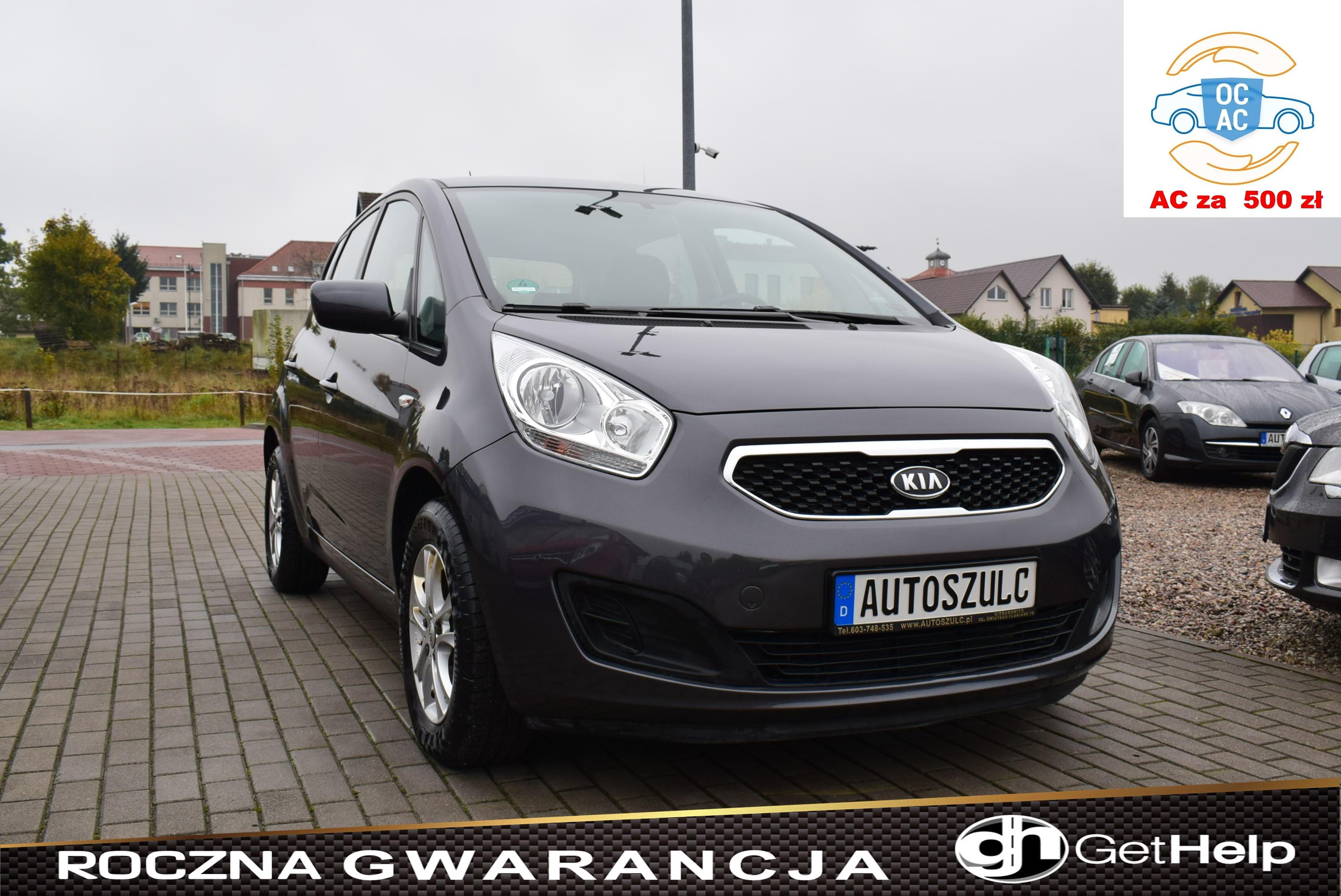 Kia Venga 1.4 Benzyna, Niski Przebieg : 53 tyś km, Modelowo: 2013, Auto jak nowe, Rok Gwarancji